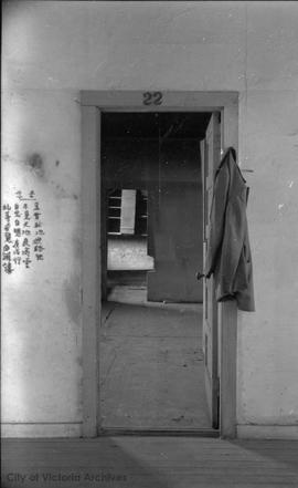 Hm Sum Ye Alley, interior of tenements