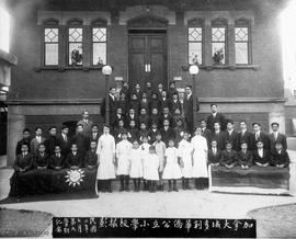 9th graduating class of the Overseas Public Chinese School