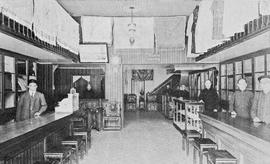 Interior of Oriental Importing Co. 506-510 Cormorant Street (now Pandora)