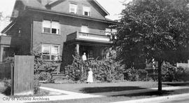 Victoria Private Hospital, 1114 Rockland Avenue