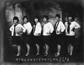 Chinese Presbyterian Church girls basketball team