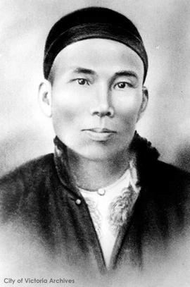 Lim Dat Chor (Lim Bang's father)